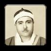 مصطفی اسماعیل (فرازهای برتر)