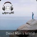 آموزش زبان - کتاب صوتی Dead Man's I