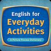 انگلیسی برای فعالیت های روزمره