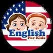 انگلیسی برای بچه ها - بازی و آموزش
