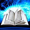 قرآن(کامل+صوت فارسی)