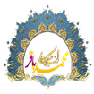 زندگی نامه کامل امام باقر (ع)