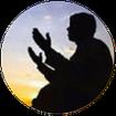 دعاهای معروف