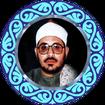 قرائت مجلسی قرآن شحات محمد انور