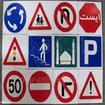 آموزش تابلوهای رانندگی