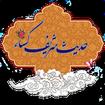 حدیث شریف کساء متن و صوت