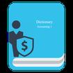 لغات امتحانی زبان تخصصی1 حسابداری