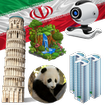 پخش زنده مناطق دنیا+تلویزیون افلاین