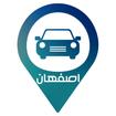 بازار خودرو اصفهان (خرید و فروش)