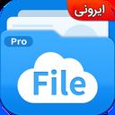 برنامه مدیریت فایل(ایرانی)