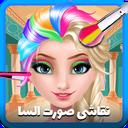 Elsa Face Art
