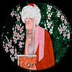عارف نامدار محی الدین ابن عربی