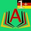 داستان آلمانی A1