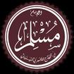 صحیح مسلم فارسی