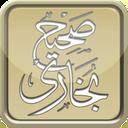 صحیح بخاری فارسی