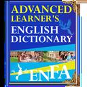 دیکشنری انگلیسی زبان آموزان +تلفظ