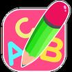 مداد فرنگی(بازی نوشتن انگلیسی کودک)