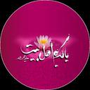 اشعارمدح ومیلادامام حسن(ع)