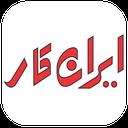 ایران کار