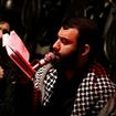 جواد مقدم محرم94(کامل و آفلاین)