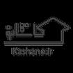 کاشانو - ویژه مشاورین املاک