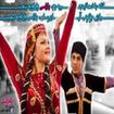 کلبه شعر ترکی با ترجمه