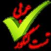 عربی تست کنکور