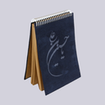 دفتر محرم (3000 شعر مداحی محرم)
