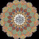 doa nevisi eslami