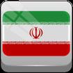 والپیپر زنده پرچم ایران