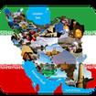 اطلس گردشگر(با نقشه آفلاین ایران)