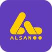 آلسان|Alsan