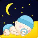 خوابیار نوزاد(آرام کردن گریه کودک)