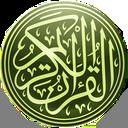 ترتیل کل قرآن کریم