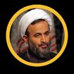 آثار حجت الاسلام پناهیان (غیر رسمی)