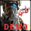 First Blood Demo