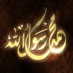 زیارت آل یاسین (با صوتی دلنشین)