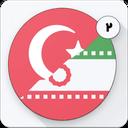 یادگیری ترکی استانبولی با تلفظ 2