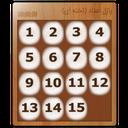 پازل اعداد حرفه ای (تخته ای)