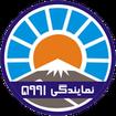 بیمه ایران ( نمایندگی 5991 )