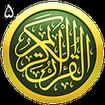 قرآن - جز5