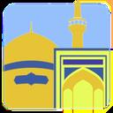 ساعت حرم امام رضا علیه السلام