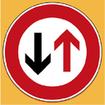 آزمون راهنمایی رانندگی