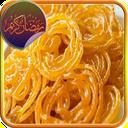 شیرینی ماه رمضان