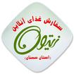 زیتون-سفارش آنلاین غذا