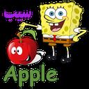 آموزش انگلیسی(کودکانه)