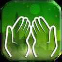 دعاهای اثربخش