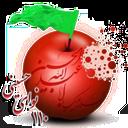 110 نوای حسینی ( رینگتون مذهبی )