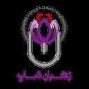 زعفران شاپ (بازار زعفران ایران)