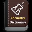 دیکشنری تخصصی شیمی(جدید)